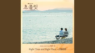 Youtube: Right Time and Right Place / Stella Jang