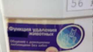 Видео обзор магазина в г. Урюпинск.MOV(Видео обзор магазина Нано технологий в г. Урюпинск., 2012-12-04T05:58:14.000Z)