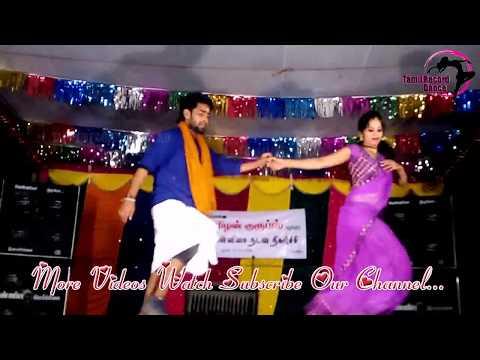 Tamil Record Dance 2018 / Latest tamilnadu village aadal paadal dance / Indian Record Dance 2018 774