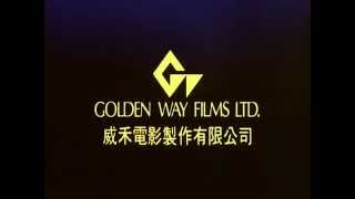 Hong Kong Movie Studios IDEvolution - Golden Way