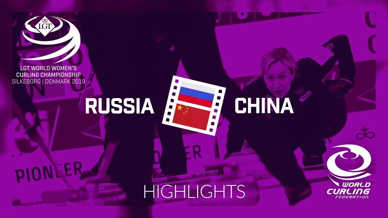HIGHLIGHTS: Russia v China - round robin - LGT World Women's Curling Championship 2019