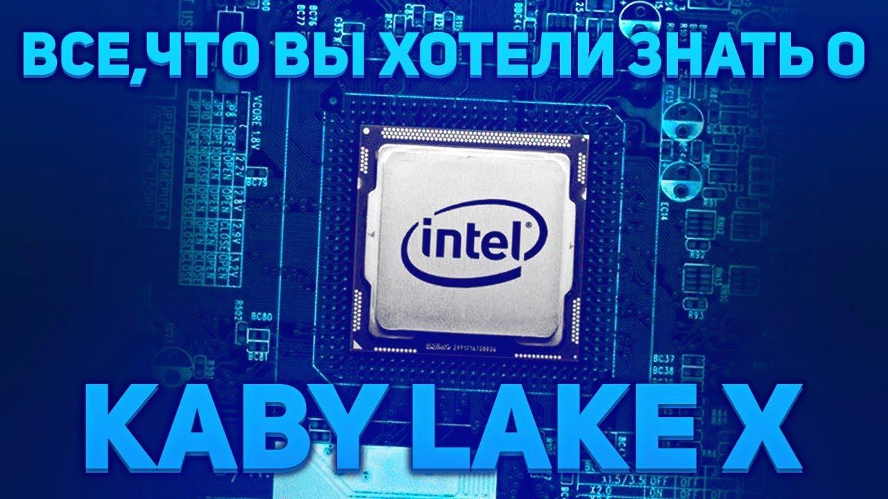 I7-7700K не гонится выше 5.0!