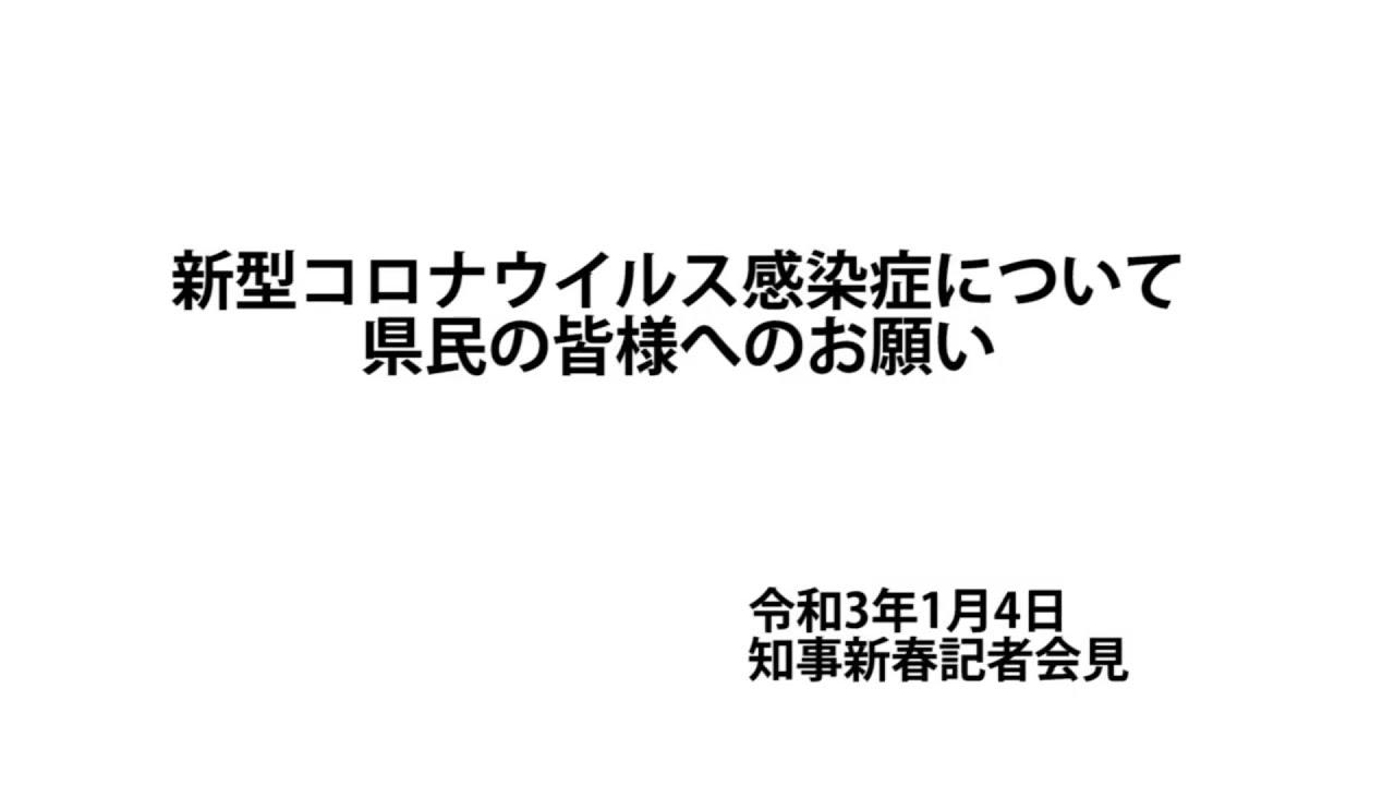 症 5ch 感染 新型 香川県|新型コロナウイルス感染症(COVID−19)に関する情報