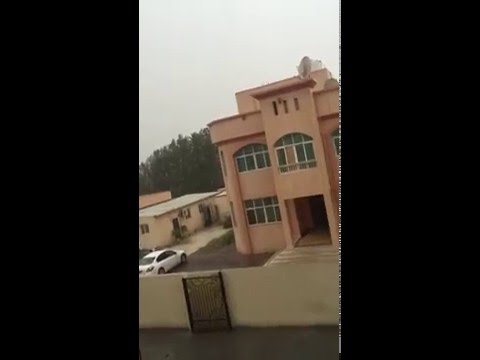 Abu Dhabi Rainy Season 2016. Cold weather here