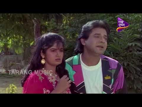 Swapna Ra Ghara Sajauchanti Eka Sundar Couple | Romantic Odia Movie Scene | Bhishma Pratigya