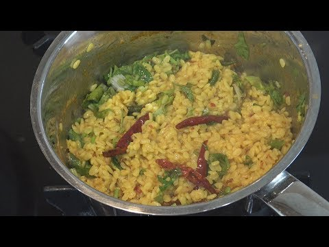 MASH KI DAAL  Bajias Cooking