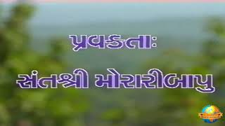 Day 1 - Manas Shabari | Ram Katha 584 - Shabari Dham | 22/10/2002 | Morari Bapu