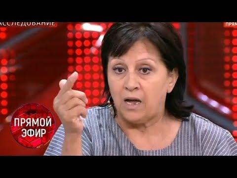 Бывшая работница борделя расскажет всю правду о семье Хачатурян. Прямой эфир от 23.08.18