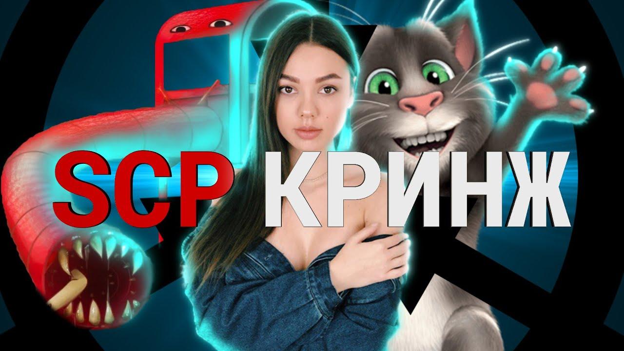 ТРЕШ ОНЛАЙН -  кто такая Ксения Гара - СМОТРИМ ВАШИ ВИДЕО
