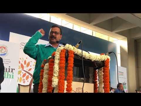 "Delhi CM Arvind Kejriwal Speech at ""Clean Air for Delhi"" initiative."