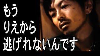 森田剛さんと宮沢りえさんの結婚は、 実は知り合ったばかりの2016年8月...
