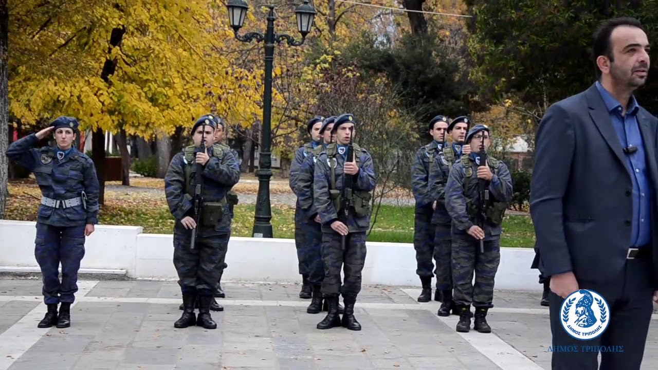 Η Τρίπολη τίμησε την επέτειο της Εθνικής Αντίστασης