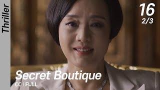 [CC/FULL] Secret Boutique EP16 (2/3)   시크릿부티크
