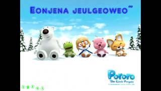 Pororo Intro Music Korean Version Lyric