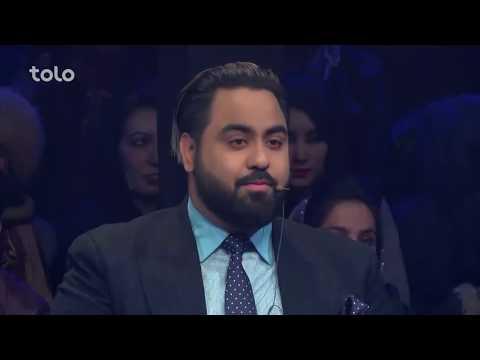 پروموی مرحله ۷ بهترین - فصل سیزدهم ستاره افغان / Top 7 Promo - Afghan Star S13