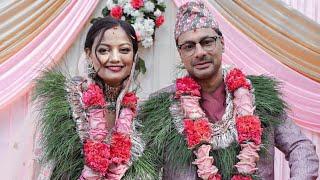 ऋचा शर्माको बिहे, यस्ता छन् श्रीमान | Reecha Sharma Marriage | Boyfriend