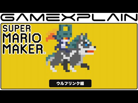 Super Mario Maker - Wolf Link Costume Trailer - Super Mario Bros