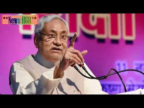 Bihar Cm Nitish Kumar's Convoy Pelted With Stones In Buxar