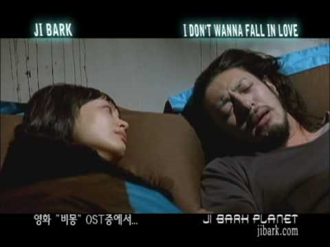 "odagiri joe movie ""dream2008 ""ost music by JI BARK  영화 "" 비몽 "" 悲夢ost film by Ki-duk Kim"