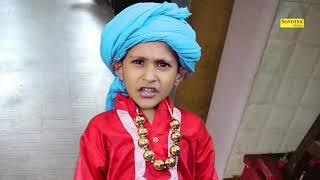 Manish Meri Maa Ne Banaya Bhole churma Tana khana Padega song download kare