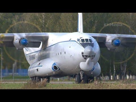 Ан-22 Антей RA-09342 руление и взлёт Кубинка 2019