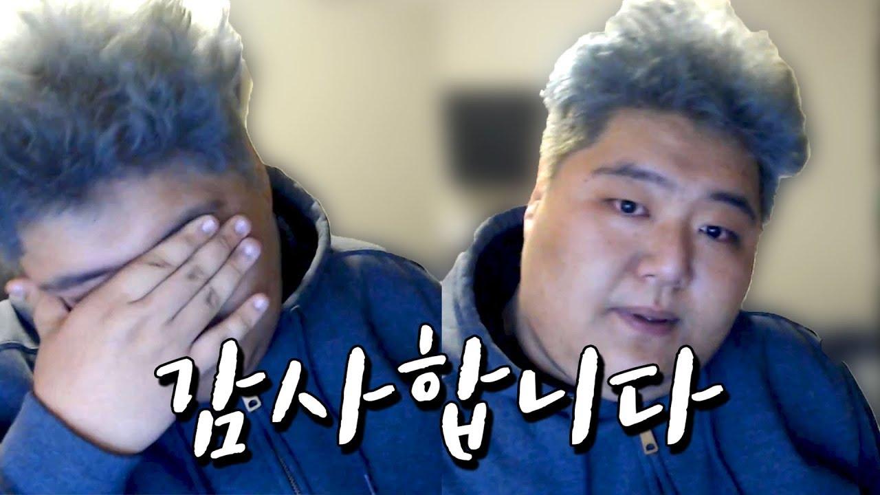 공혁준 감사합니다 - YouTube