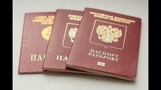 Рассказывает житель Донецка:Как получить паспорт РФ  в ДНР сегодня