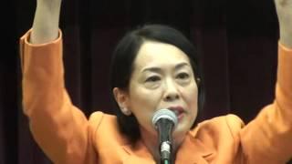 畑野 君枝 衆院議員.