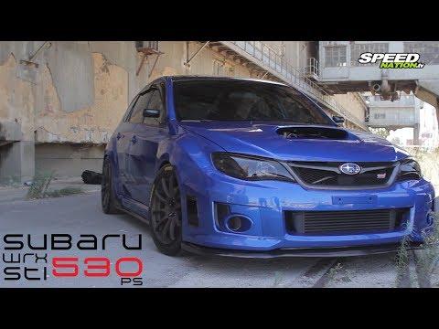 Subaru WRX STI (GRB) 530Ps