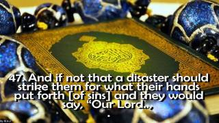 SURAH AL QASAS  Chapter 28 Recited by AbdulRahman Al Sudais full.mp4