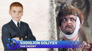 Sodiqjon Soliyev - Ivan grozniy | Содикжон Солиев - Иван грозный (music version) 2018