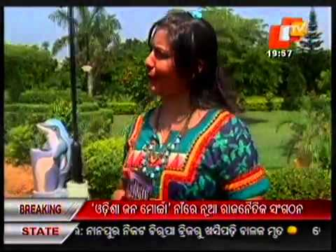 OTV Gupsup with Oriya Actress Koyel Banerjee
