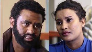 ኮከባችን   ታሪኩ ባባ   Kokebachen Ethiopian film 2018