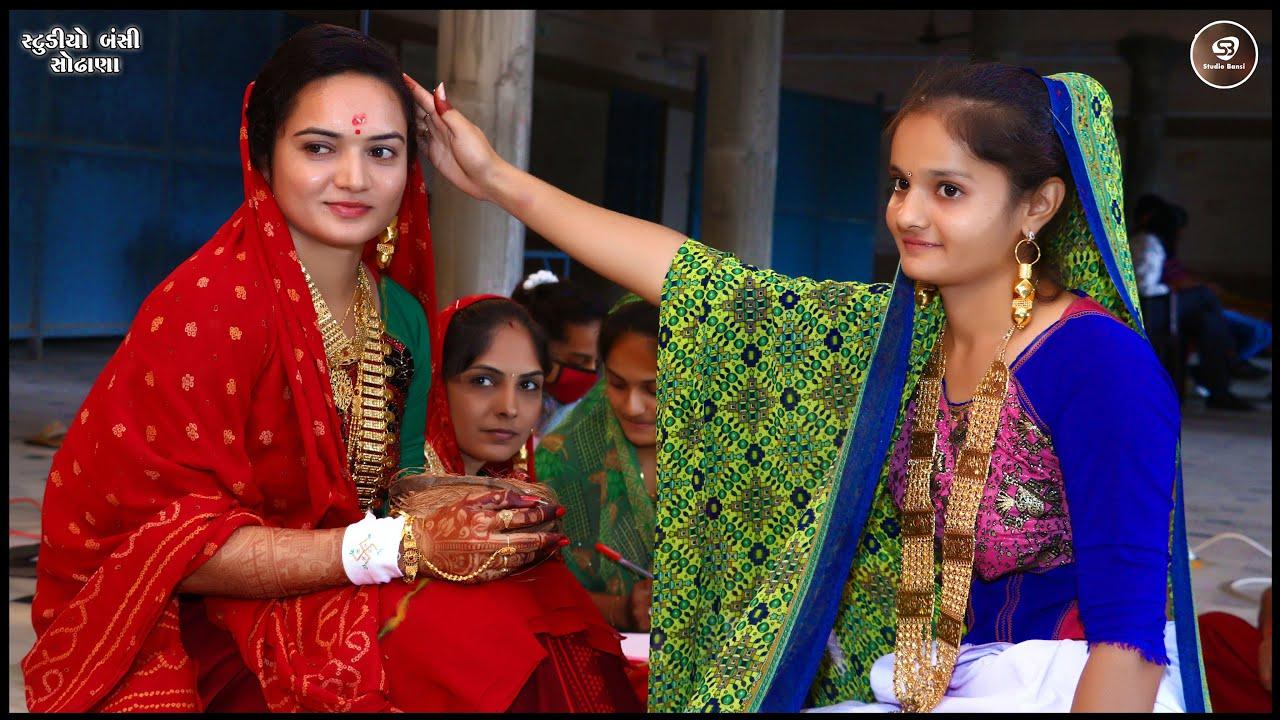 મારી નખ ના પરવાળા જેવી ચુંદડી   CHUNDADI   Gujarati Lagan Geet   Maher Wedding   Wedding Video