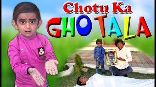छोटू का घोटाला  | CHOTU KA GHOTALA | Khandesh Hindi Comedy | Chotu comedy video