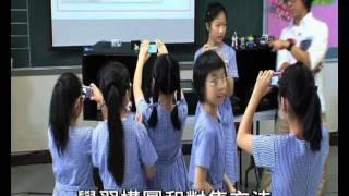 CANON 咔嚓童盟校園巡禮ep3 浸信會呂明才小學