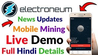 Electroneum Coin Live Mobile Mining Live Demo Mobile Mining Full Information Hindi/Urdu
