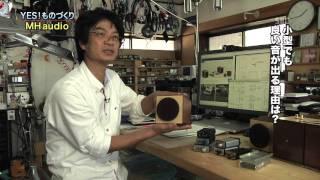 長野県のものづくり企業を紹介する「YES!ものづくり」。今回ご紹介...
