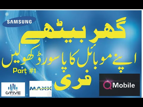 Qmobile all keypad model flash file 100%Tested New year gift