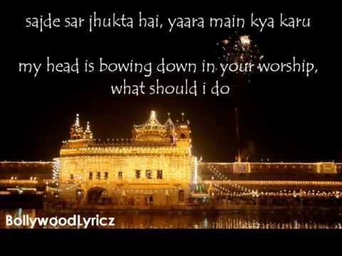 Tujh Mein Rab Dikhta Hai English Translation Lyrics