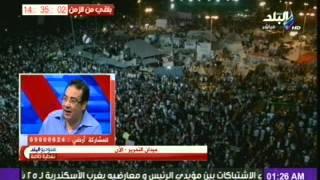تغطية لمظاهرات رابعة العدوية و ميدان التحرير مع رولا خرسا ج3