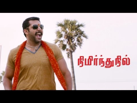 Thumbnail: Nimirnthu Nil | Official Trailer