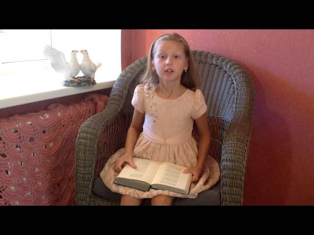 Алина Карлова читает произведение «Вечер» (Бунин Иван Алексеевич)