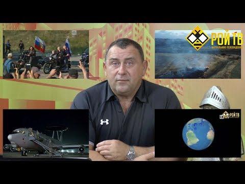 Карнавал-свержение Путина и сепаратизм Сибири