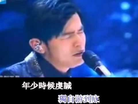 pin yin 默 mo