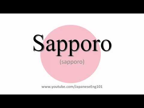 How to Pronounce Sapporo (Beer)