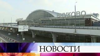 44 воздушных гавани России будут носить имена наших выдающихся соотечественников.