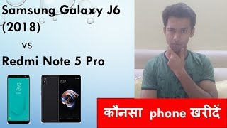 Samsung Galaxy J6 vs Redmi Note 5 Pro