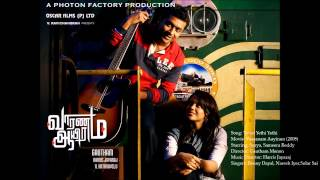 Vaaranam Aayiram JukeBox