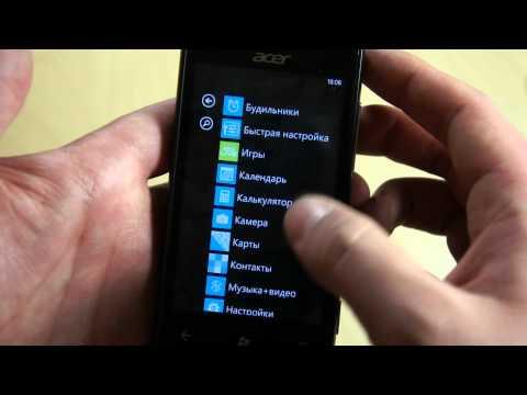 Видео Acer Allegro W4